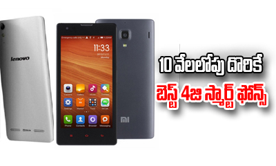 Top 10 4g Phones Under Rs.10,000---