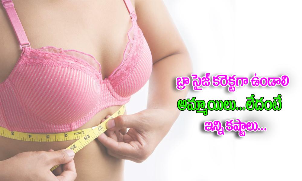 Why Women Should Only Wear Perfect Size Bra- Telugu