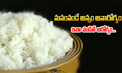 This Is How You Should Cook Rice For A Healthy Body---