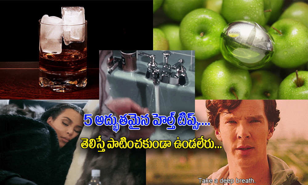 Top 5 Amazing Health Tricks That You Won't Deny Following