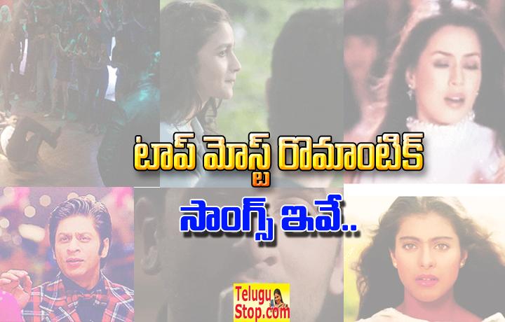 Top 10 Most Romantic Bollywood Songs- Telugu