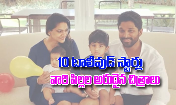 10 Tollywood Celebs Family And Their Kids