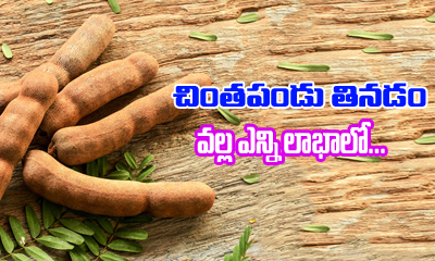 Amazing Benefits Of Eating Tamarind---