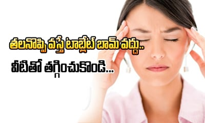 Not Tablet Or Balm .. Treat Headache With These Home Remedies---