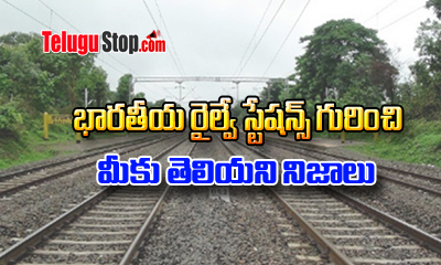 Top 10 Omg Weird Facts About Indian Railway Stations---