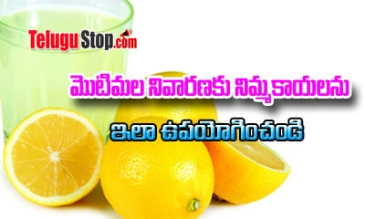 How Lemon Juice Helps Pimples – Acne---