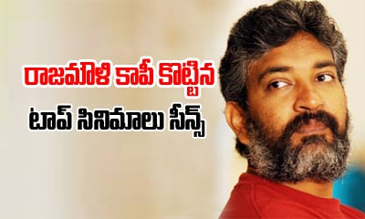 Top Movies And Scenes Copied By Ss Rajamouli---