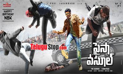 Paisa Vasool Movie Stills and Posters-Paisa Vasool Movie Stills And Posters- Telugu Movie First Look posters Wallpapers Paisa Vasool Movie Stills And Posters---