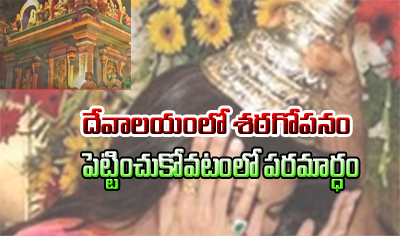 What Was The Reason To Put A Sathagopanam In The Temples---
