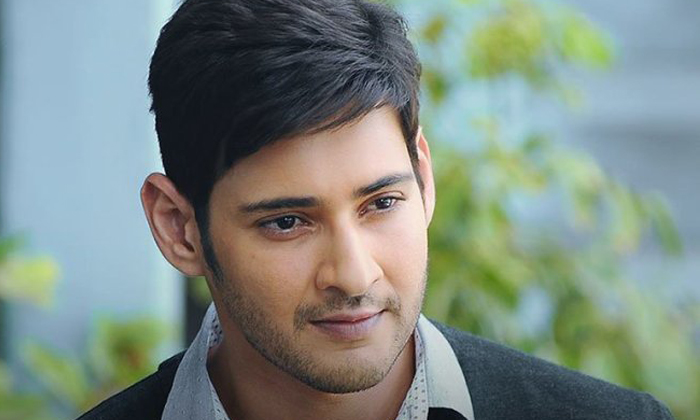 Mahesh Babu to enter school business ?-,