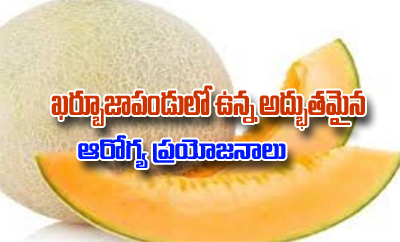 Health Benefits Of Melons- --