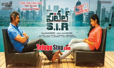Patel SIR Movie New Posters-Patel Sir Movie New Posters---