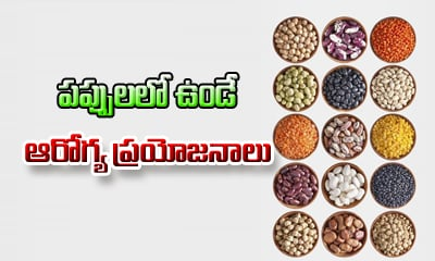 Health Benefits Of Pulses---