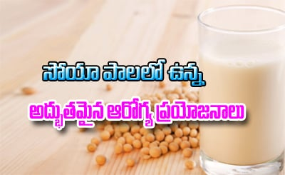 Health Benefits Of Soy Milk---