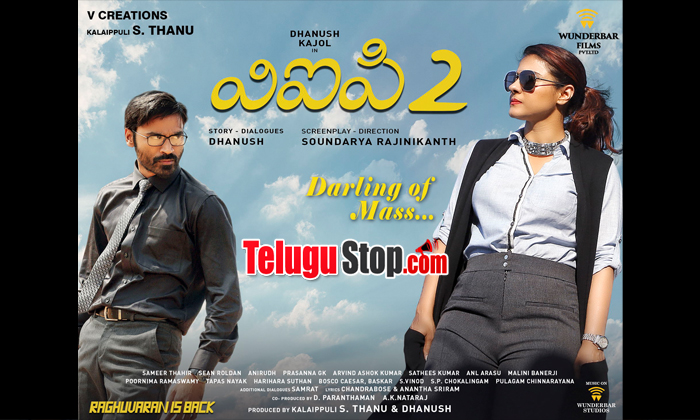 VIP-2-Movie-Walls-At-Dhanush.jpg