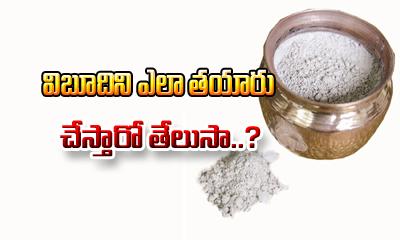 Making Of Vibhuthi---