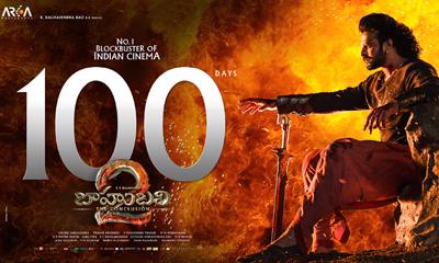 Baahubali 2 Movie 100 Days Stills and Walls-Baahubali 2 Movie 100 Days Stills And Walls---