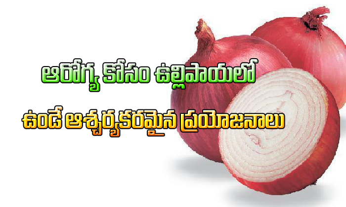 Great Health Benefits Of Onions--Great Health Benefits Of Onions-