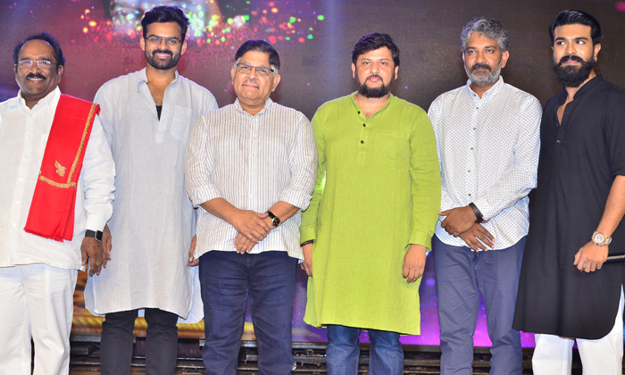 Chiru Sye Raa Narasimha Reddy  Motion Poster Launch- Telugu
