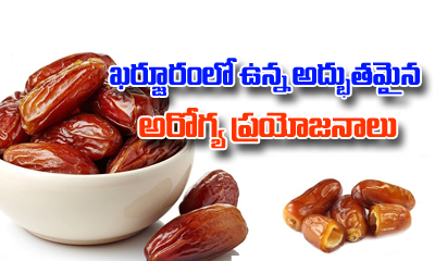 Amazing Benefits Of Dates---