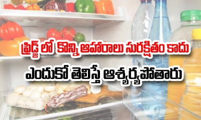 Foods That Should Never Be Put In The Refrigerator---