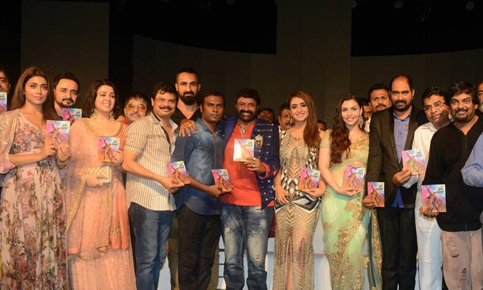 Paisa Vasool Audio Launch 02- Telugu