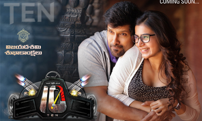 10 Movie Stills and Posters-10 Movie Stills And Posters- Telugu Movie First Look posters Wallpapers 10 Movie Stills And Posters---