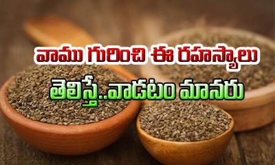 Ajwain Best Health Benefits And Uses---