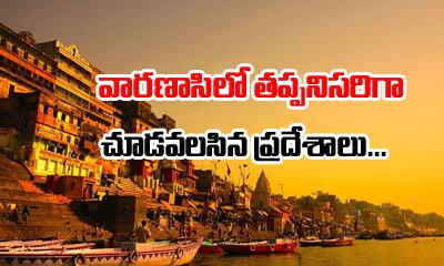 Best Places To Visit In Varanasi--Best Places To Visit In Varanasi-