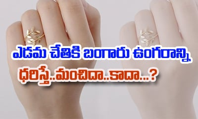 Do Not Wear Gold On Your Left Hand-