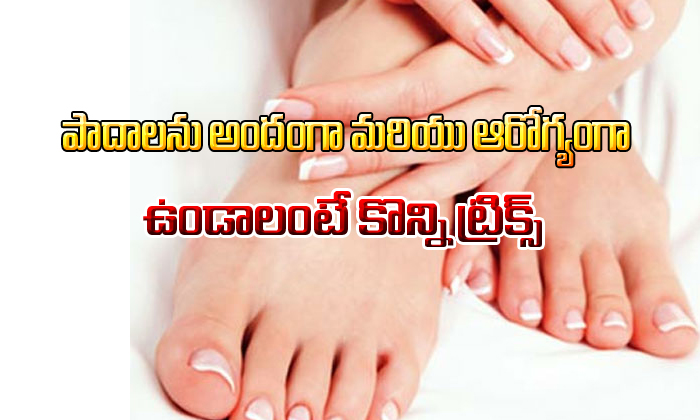 Foot Care Tips-