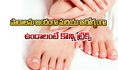 Foot Care Tips---