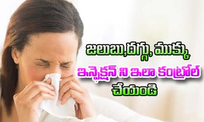 Home Remedies For Phlegm--