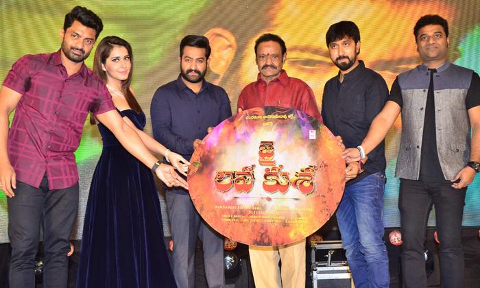 Jai Lava Kusa Movie Audio Launch- Telugu