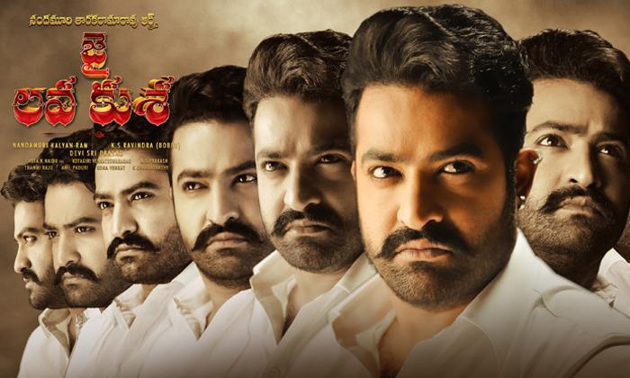 Jai Lava Kusa Movie Stills And Posters- Telugu