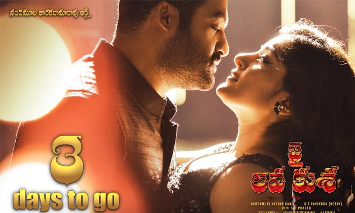 Jai Lava Kusa New Posters- Telugu