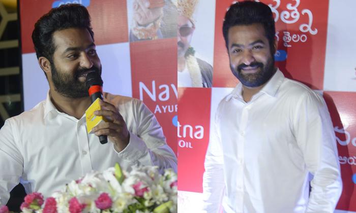 Jr Ntr at Navratna Ayurvedic Oil Cool press meet-