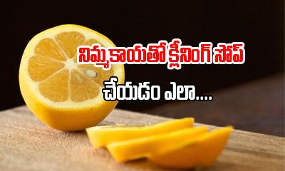 Lemon For House Cleaning--