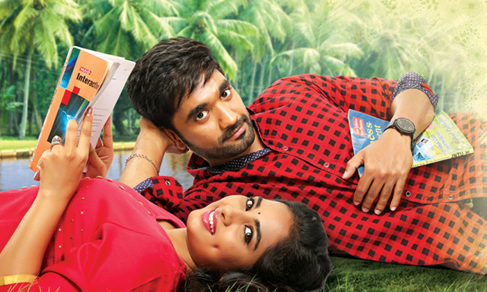 Oye Ninne Movie Stills-