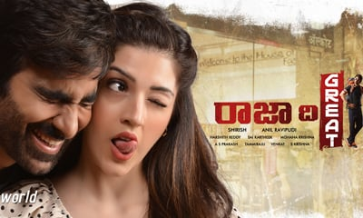 Raja The Great New Still and Poster-Raja The Great New Still And Poster---