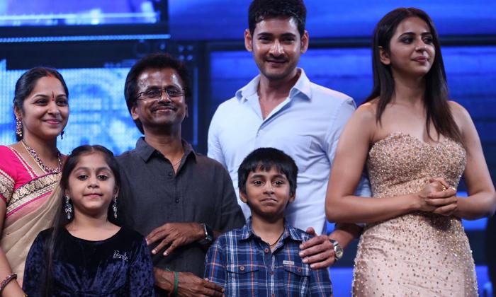 Spyder Movie Audio Launch- Telugu