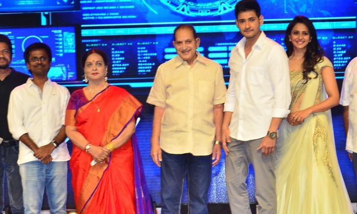 Spyder Movie Pre Release Event- Telugu