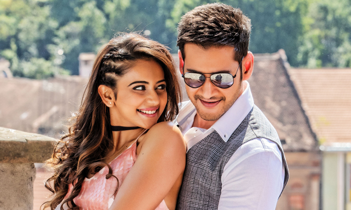 Spyder New Stills- Telugu