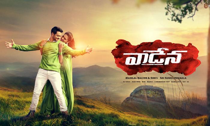 Vaadena Movie Stills-