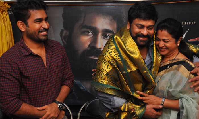 Chiranjeevi Launches Indrasena First Look-