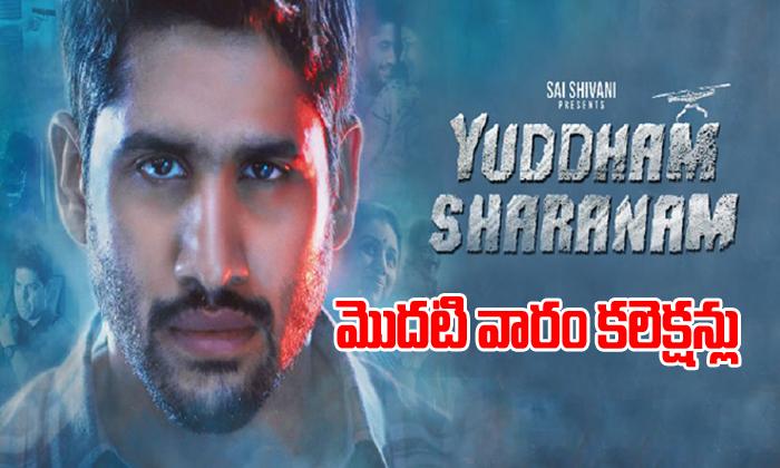 Yuddham Sharanam 1st week collections-