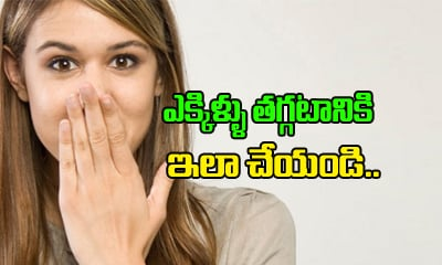 Home Remedy For Hiccups--