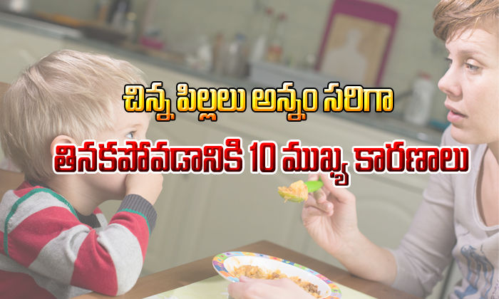 10 Reasons Why Your Child Is Not Feeling Hungry