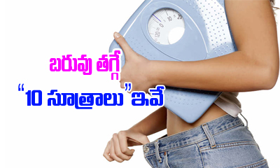 10 Rules For Immediate Weight Loss---