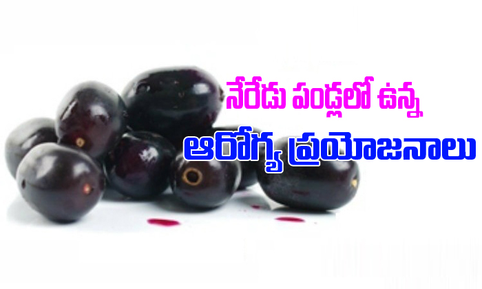 Amazing Health Benefits and Uses of Jamun Fruit-,,Ankarraviage